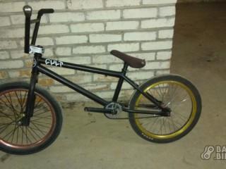 BMX Fit Custom