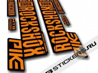 Наклейки RockShox PIKE`18