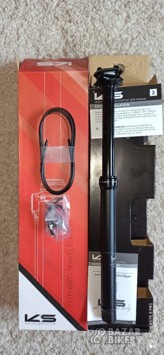 Дроппер KS LEV Integra 31,6×175/490мм (новый)