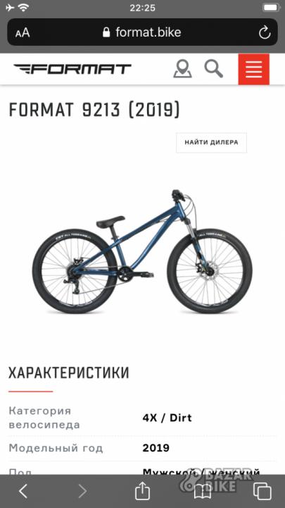 Format 9213 M 2019