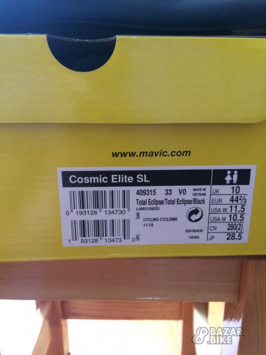 Велоботинки Mavic Cosmic Elite SL EUR44⅔ (новые)