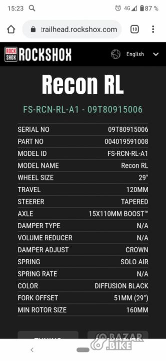 Вилка 29 RockShox Recon RL Boost 140мм