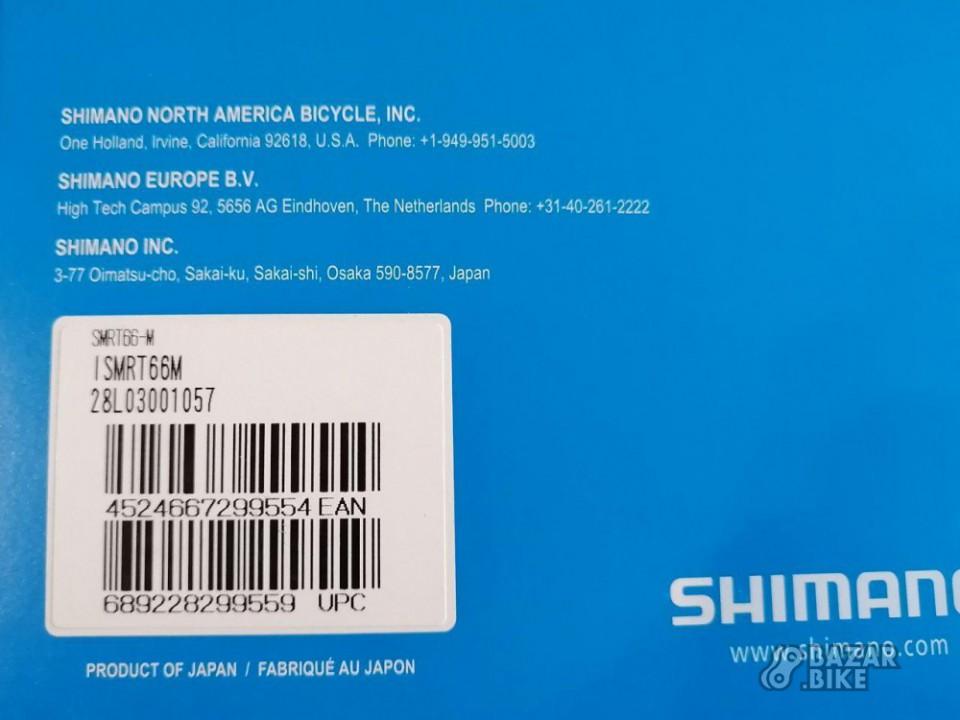 Ротор Shimano SLX / Deore / Zee RT66 160/180/203мм (новый)