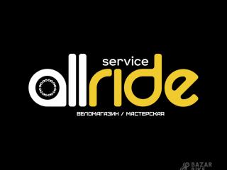 Веломагазин / мастерская All Ride Service