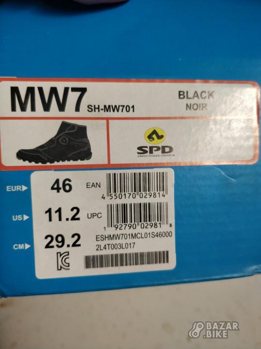 Велоботинки Scott MW7 45EUR (новые)