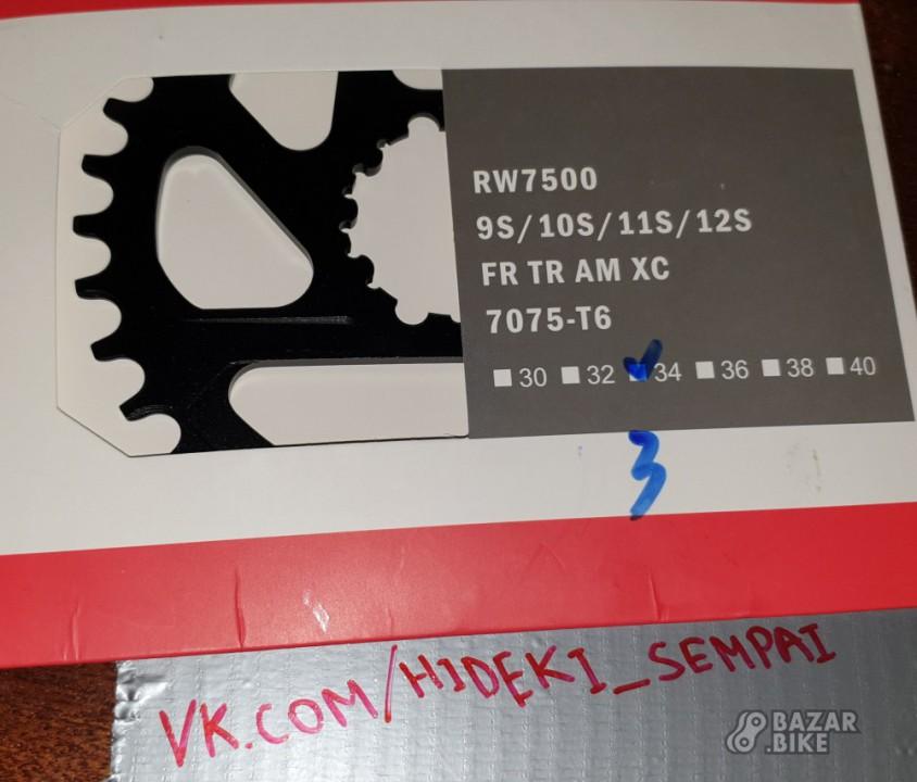 Звезда Racework RW7500 NW 34t (новая)