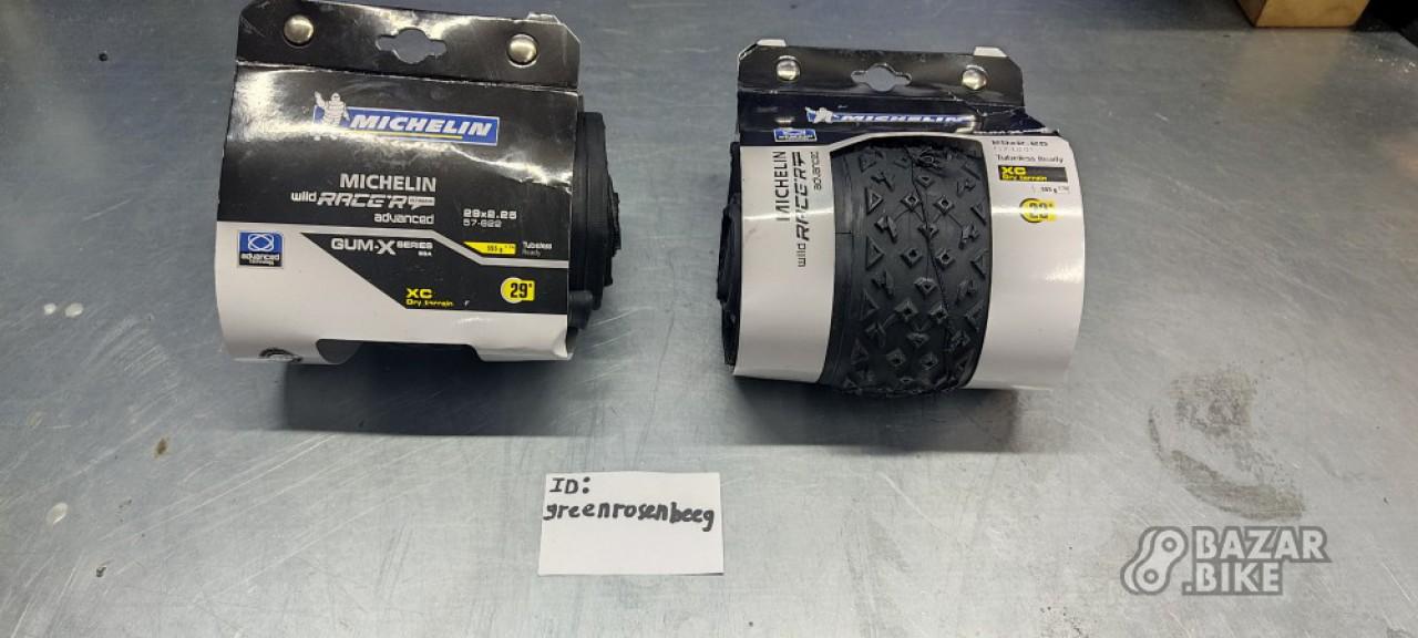 Комплект покрышек Michelin Wild Race'R 29×2,25 (новый)