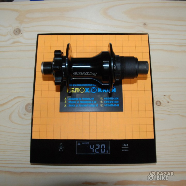 Втулка задняя Quanta A0129-1712 XDR-Driver (новая)