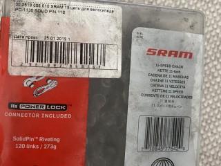Цепь Sram PC-1130 11ск