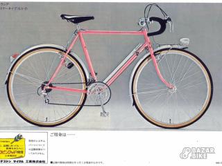 Touring Bridgestone Eurasia 1976 (Japan)