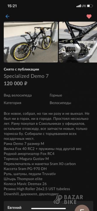 Specialized Demo 7 26er M