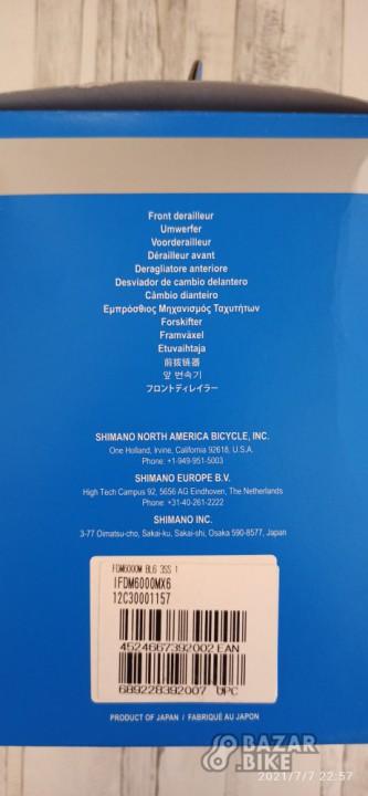 Переключатель передний Deore M6000-M 3ск (новый)