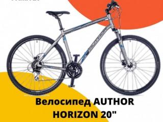 Author Horizon 20 (новый)