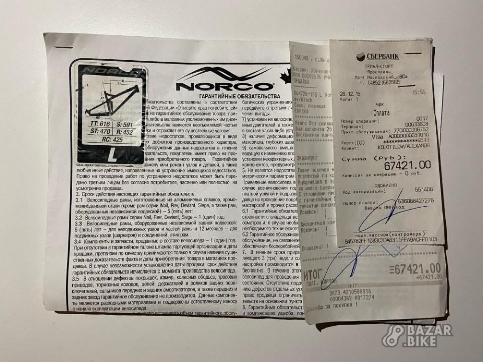 Norco Fluid 7.3 27,5er L