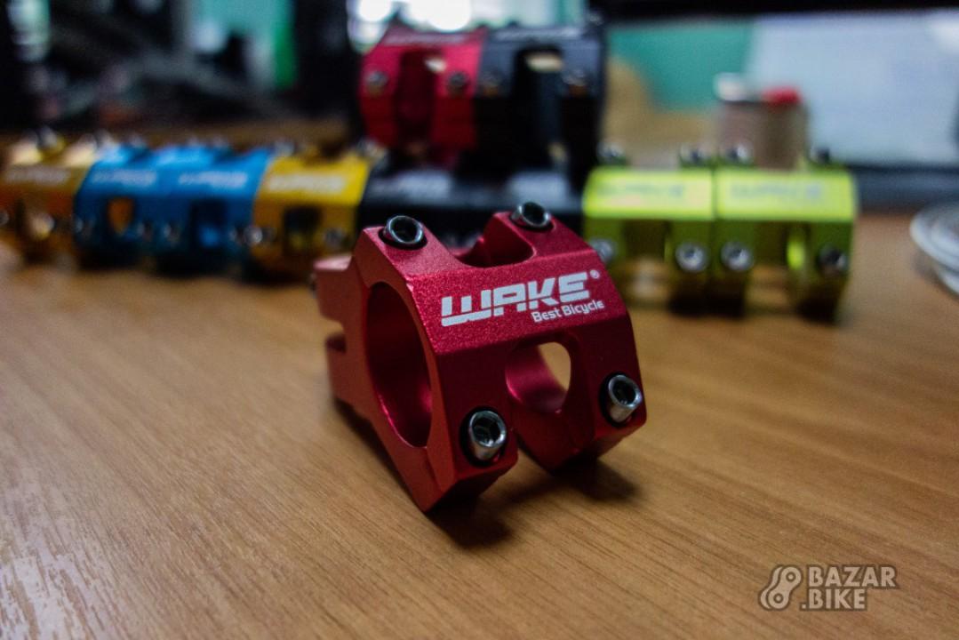 Вынос Wake 31,8×40мм (новый)
