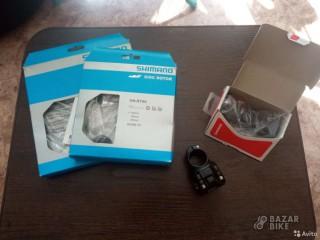 Комплект роторов Shimano Deore XT RT86 160/180мм