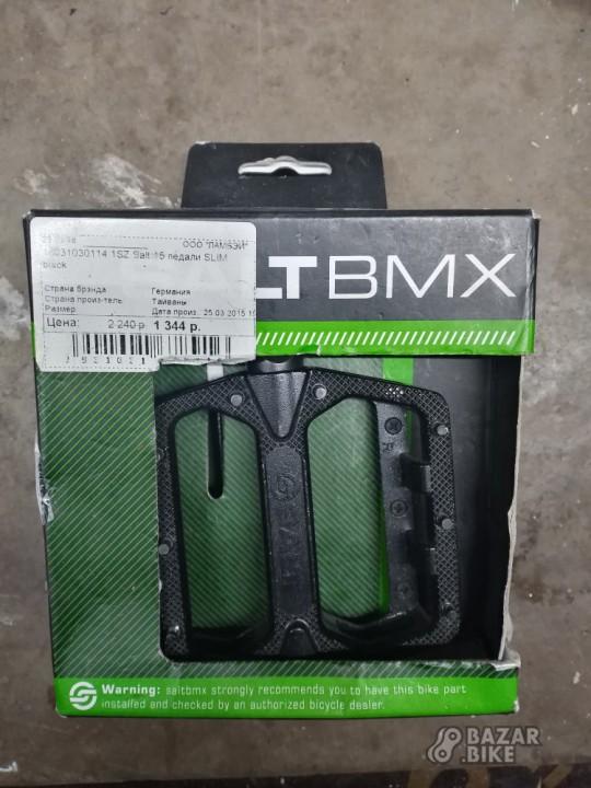 Педали Salt BMX Slim (новые)