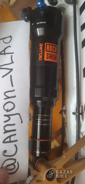 Амортизатор RockShox Deluxe RT3 230×60мм