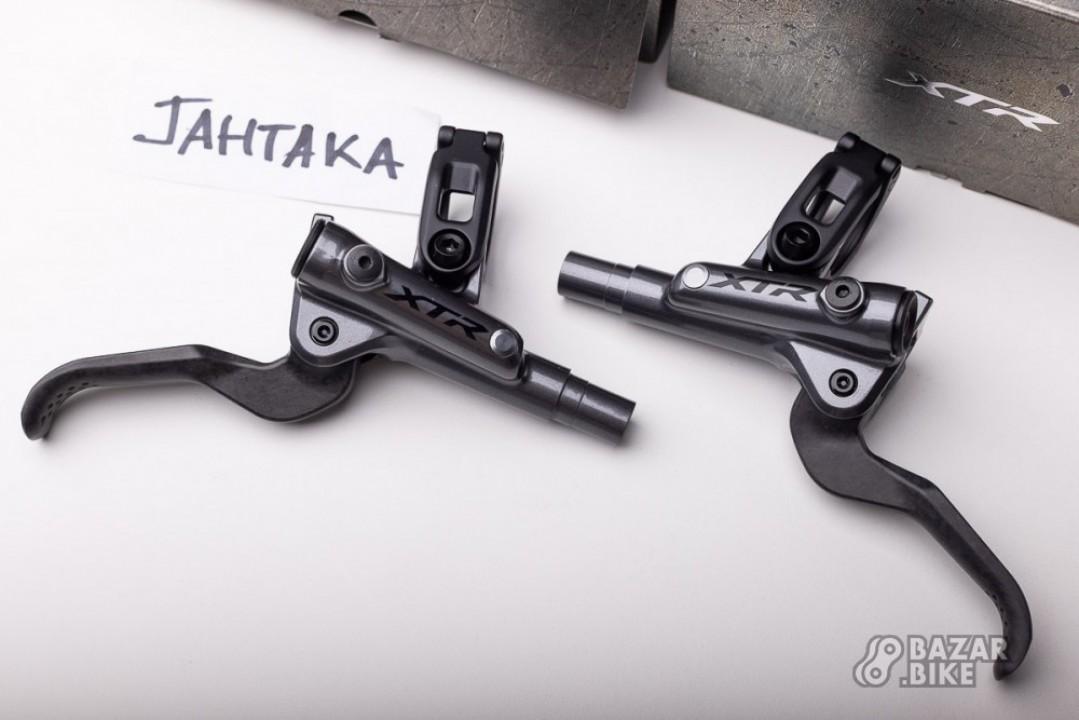 Комплект тормозных ручек Shimano XTR M9100 (новый)