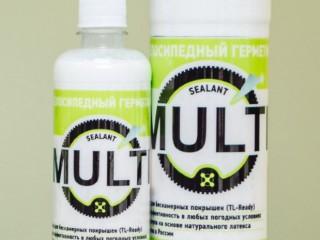 Велосипедный бескамерный герметик MULTI (новый)