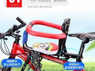Сиденье для детей на велосипед-0239025