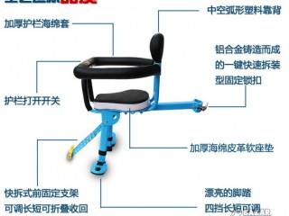 Сиденье для детей на велосипед-508