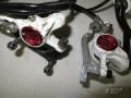 Комплект тормозов Formula RX