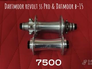 Комплект втулок Dartmoor Revolt Pro SS 36h / Dartmoor B-15 36h
