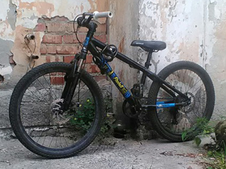 MTB 24 Mongoose Fireball